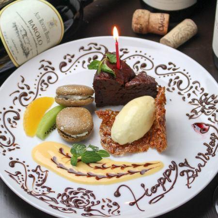 "【Special occasion such as birthday · anniversary · · ·】 Chef Handmade dessert plate reservation ""Seats only reservation"""