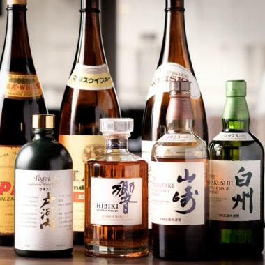 【Single item ☆ All you can drink course】 2 hours 1,500 yen / 3 hours 2000 yen! All premium drinks available at +1000 yen!