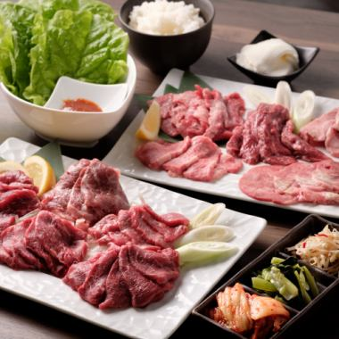 Tender beef tongue! Store manager carefully selected Ushi Ninomiya recommendation 2 hours half profit course 2.5 hours with all you can drink!