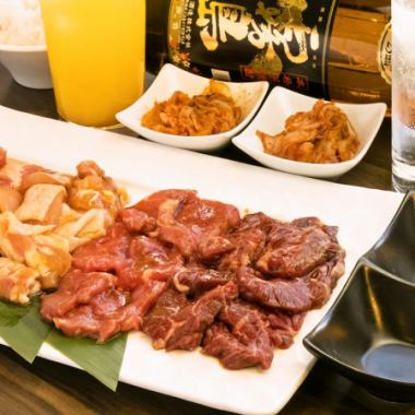 【Mon, Tue, Water until 18 o'clock】 1.5 hour system! All you can eat Yakiniku and all you can drink is 2980 yen !!