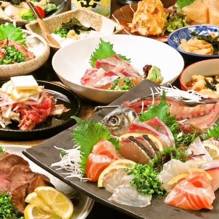 "Hinata's popular menu ""Potasara · rice dumpling · sashimi etc."" All 11 varieties + draft beer can be drunk 2 H with unlimited drink course 3500 yen!"