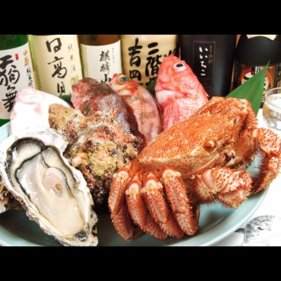 Taste unwind during their heaven! Tsukiji direct delivery! The day most of the season of fresh fish for the love fish that people in the know