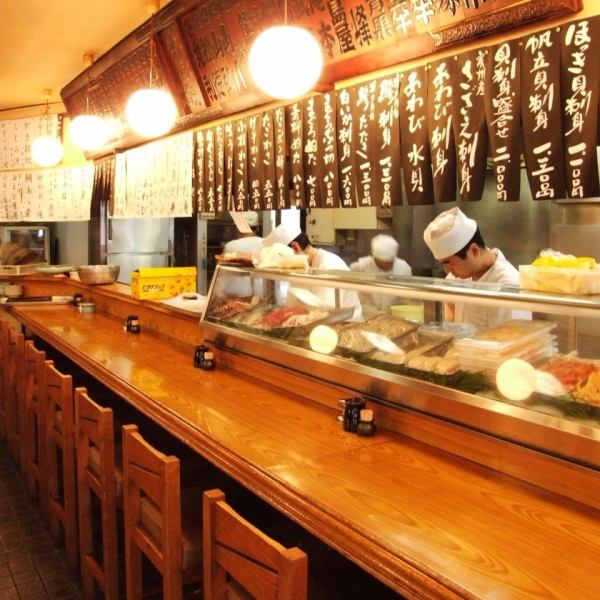 Since the counter seating is also in abundance, it Tachiyore feel free, even for one person.Time pamper themselves with a trip to pick out a dish of recommendations for the day from your list of goods of the hanging was Kifuda.