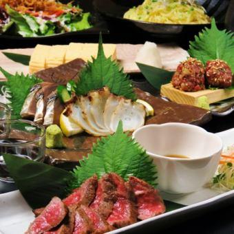 【All-you-can-drink premium ☆ Geccho super-sati course】 10 items 5400 yen → 5000 yen! Sun - Thu 3 H, Gold finished celebration 2 H