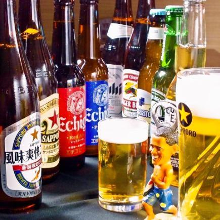 仅限平日!正常饮料所有你可以吃2小时2000日元妇女1600日元男子1800日元(含税)※星期五,星期六节假日前的节假日