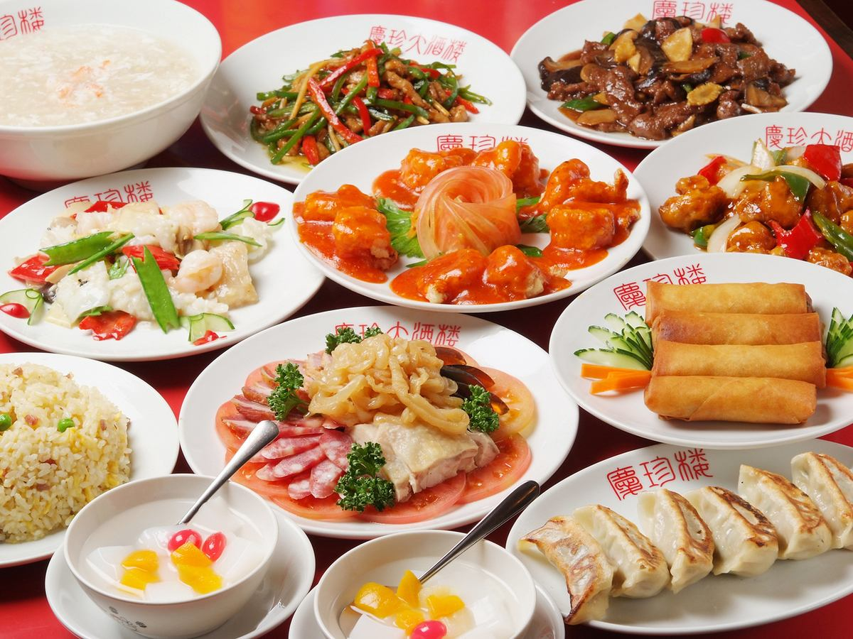 "If there is the word the Chinese referred to as ""color, aroma, taste"", the delicious cuisine, appearance is a vivid, well scent, in the sense that delicious, in our shop with all your one by one carefully sincerity such a cuisine we are allowed to offer"