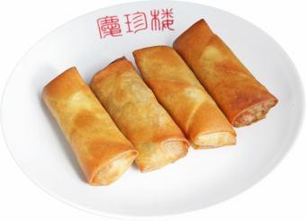 Four spring rolls