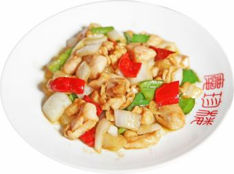 Stir fried chicken and cashew nuts