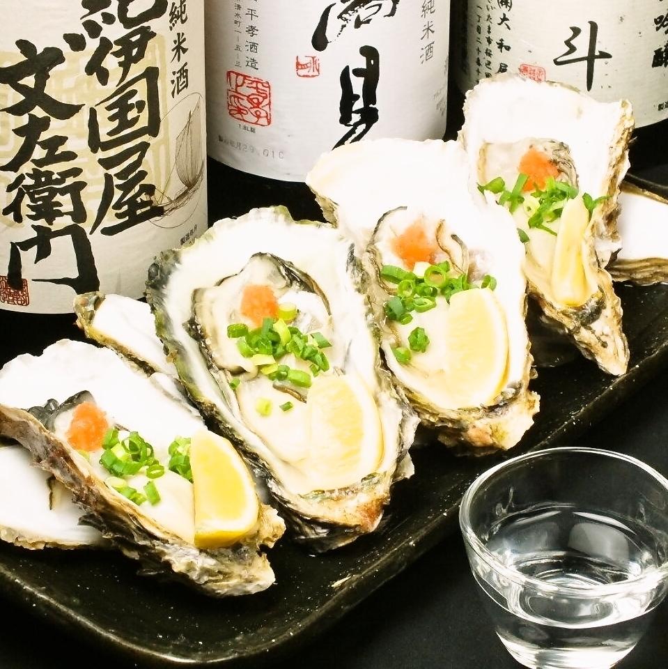 大人気!牡蠣(1個/2個)