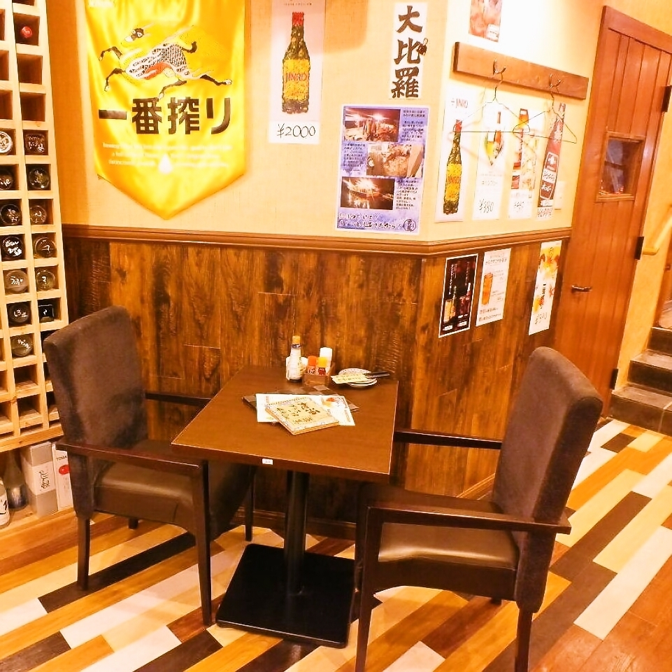 If the conversation with the chef's chef and the staff is also 勇 馬 ♪