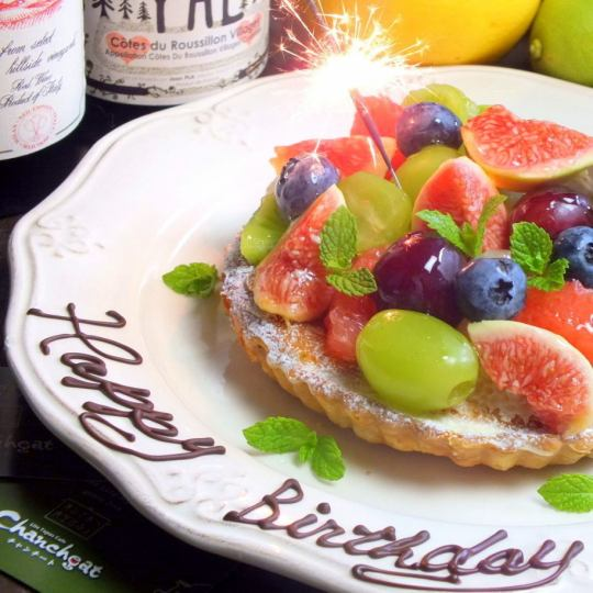 【お誕生日,記念日に◎】選べるホールケーキ付 記念日コース全7品 3100円(税込)