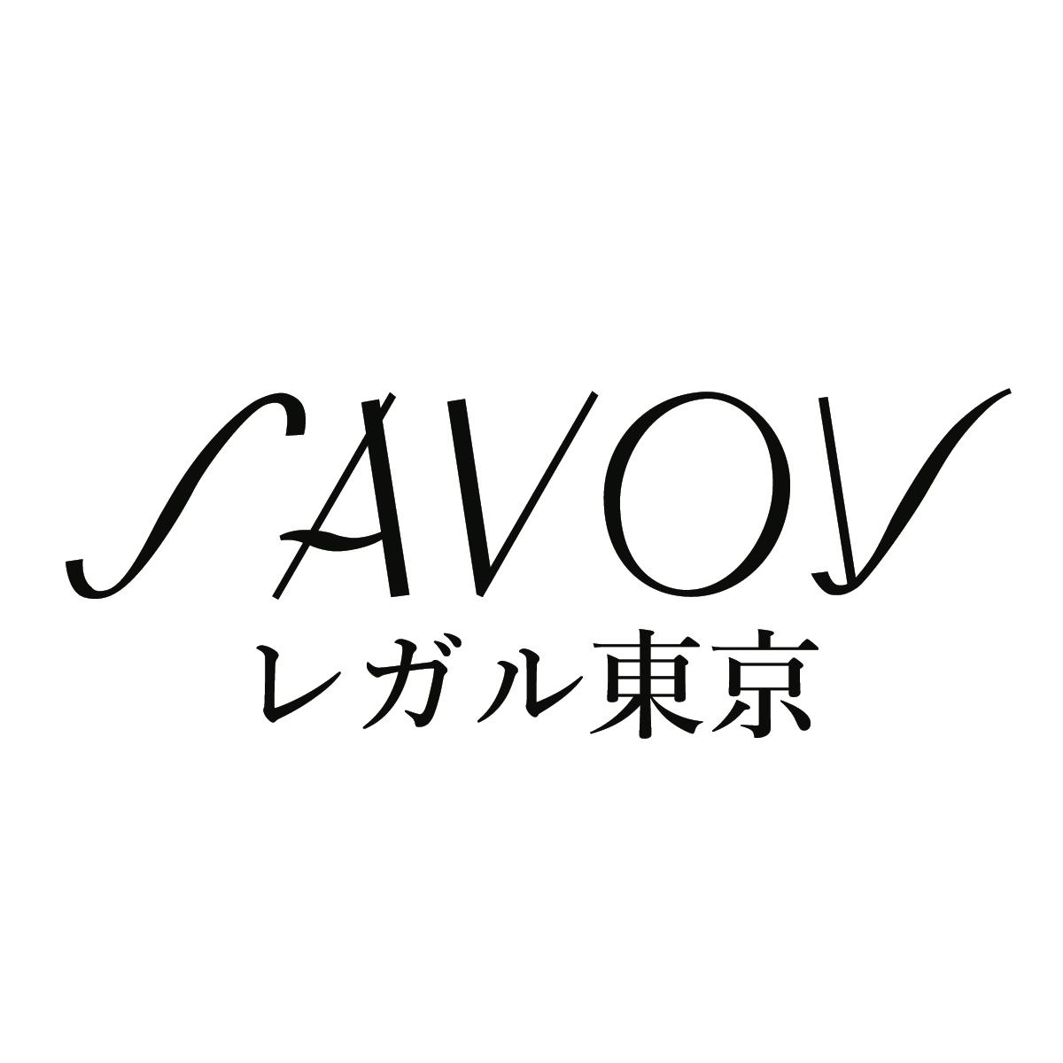 SAVOY의 PIZZA는 두 종류