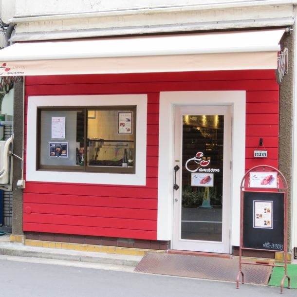 It is 3 minutes on foot from main electricity stop! It's right next to yours ♪ Cute red wall marks ★