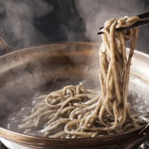 Our specialty deadline of sesame noodles