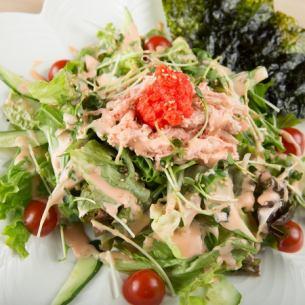Susumu salad special cod roe salad with