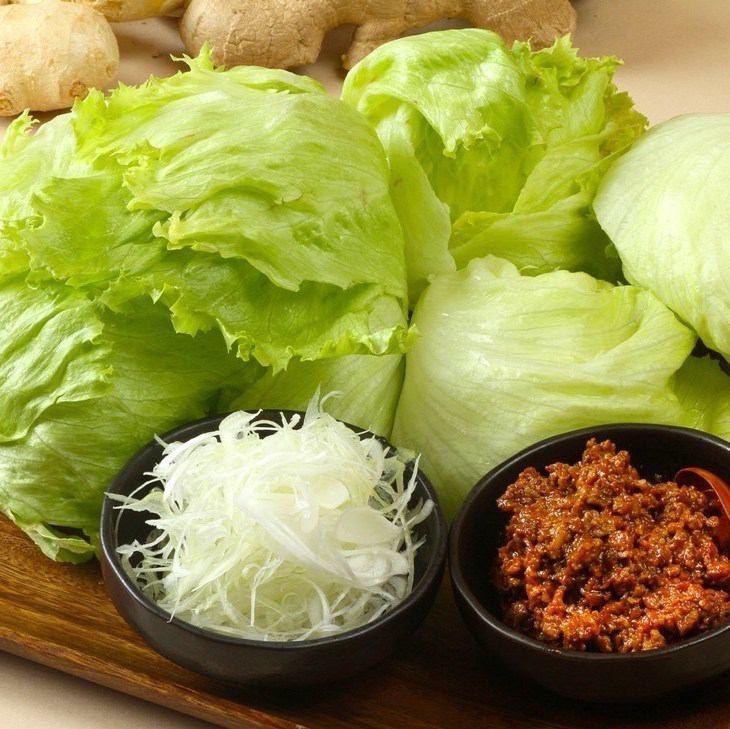 Meat miso ginger lettuce winding