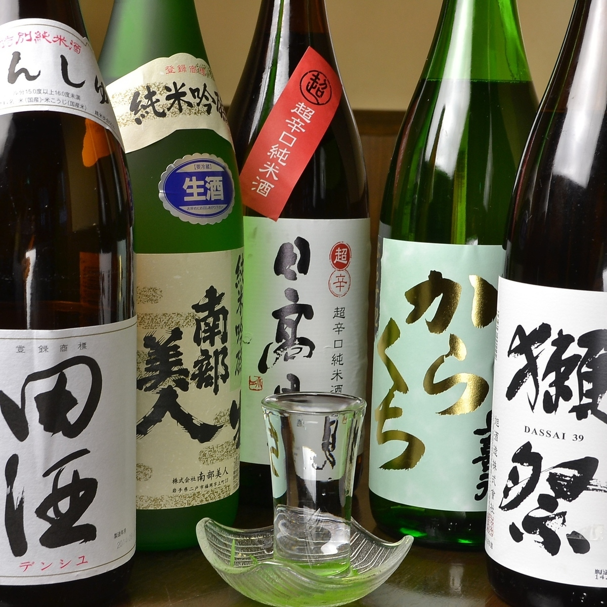 Nationwide special premium alcoholic beverages in Minshuku