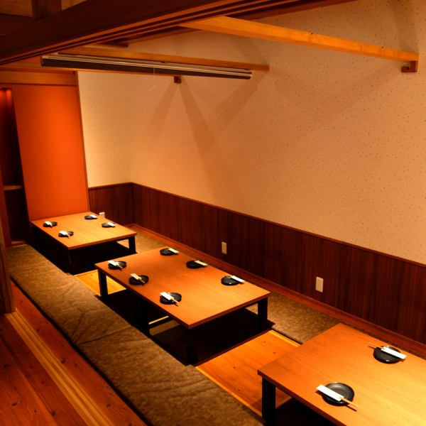 【Use for charter OK】 Can be used by groups as well! Can be used for up to 50 people! Can also be used for large banquets! Relaxing party and drinking party at the Oshizen seat of digging!