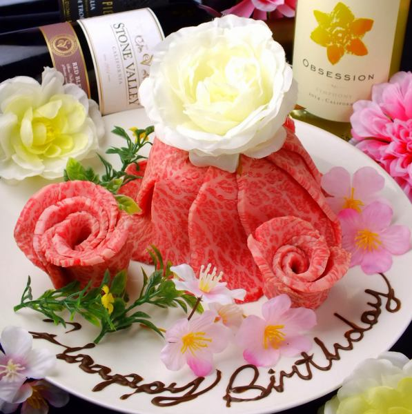 Appearance ornate! Photogenic !! For anniversaries and birthdays etc ... ♪ 【Meat cake】 3000 yen or 5000 yen