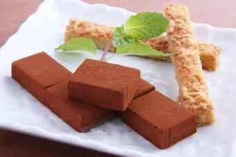 ROYCE'の生チョコレート