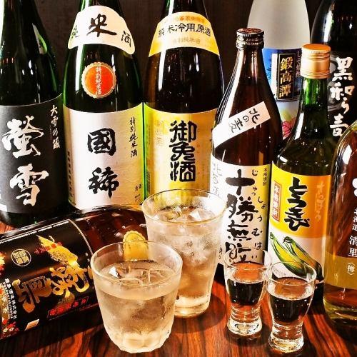 涵蓋北海道的當地葡萄酒和飲料!