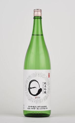 [有限公司] Nihon Jun Ginjo
