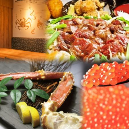 Hokkaido Genghis Khan Bar with private rooms.Enjoy wine and sake and ingredients from all over Hokkaido