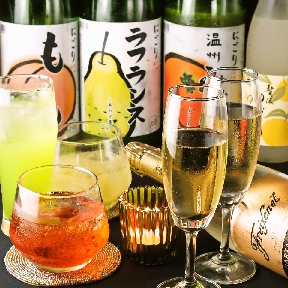 急な飲み会にも◎!充実の飲み放題は999円よりご用意!!