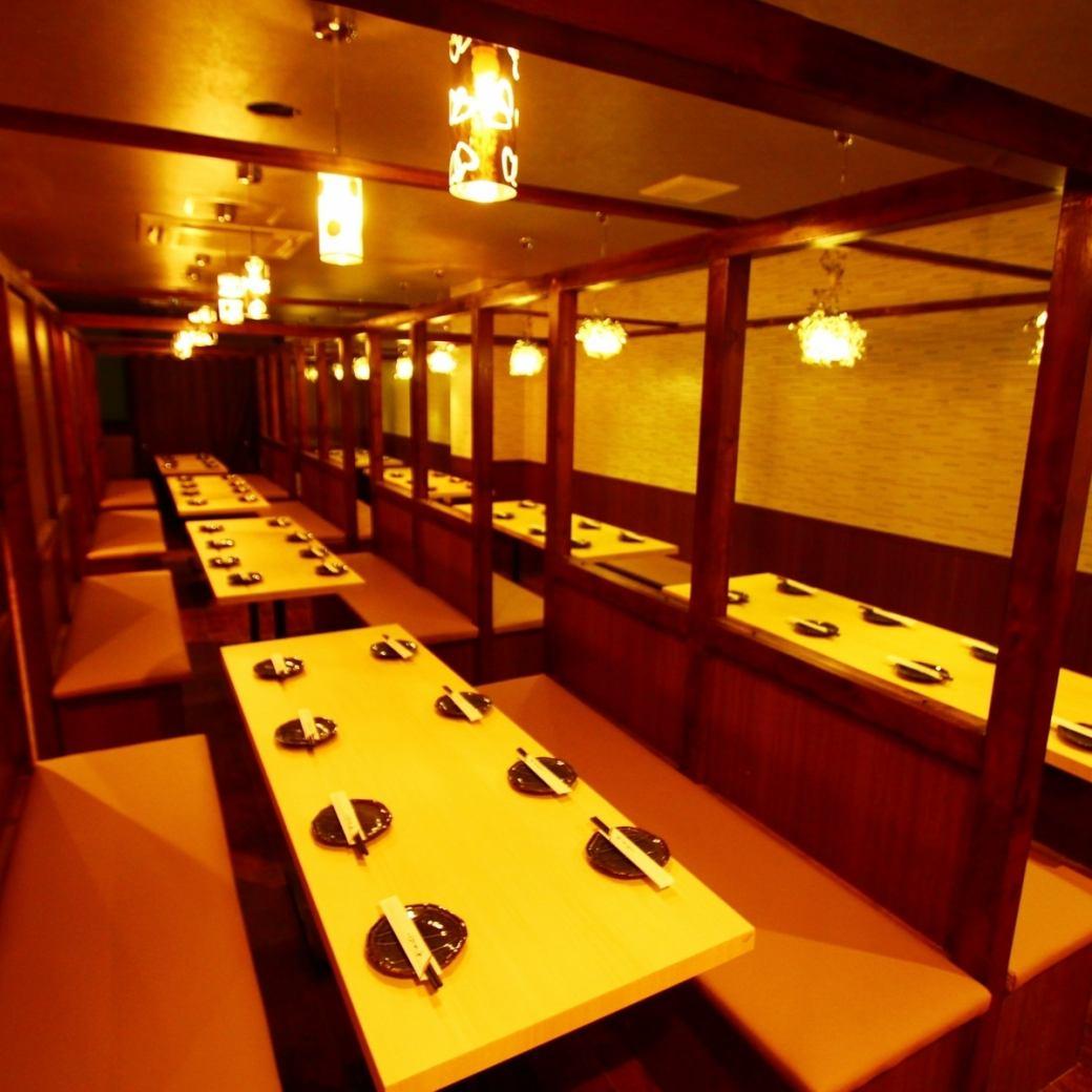 2~90名様迄人数に合わせた個室完備◎宴会プランも特別価格に♪