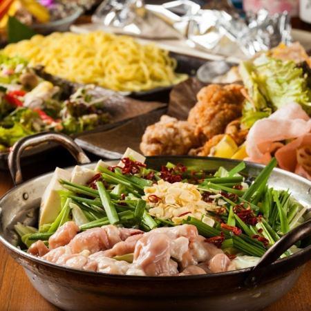【3時間飲み放題付】『熟成鶏と選べるお鍋コース』全9品5000円⇒4000円