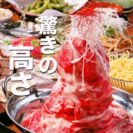 『選べる五種の贅沢鍋コース』全9品+3時間飲み放題 4500円⇒3500円