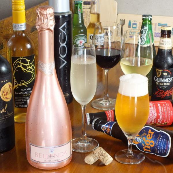 我们从世界各地收集啤酒,葡萄酒和饮料!
