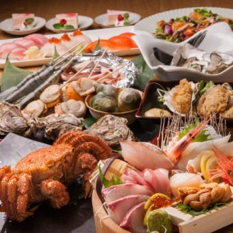 120-minute drink all-you-can-eat super luxury seafood bamboo course (all 8 luxury seafood dishes ● regular 6,200 yen ⇒ coupon with tax 5,700 yen)