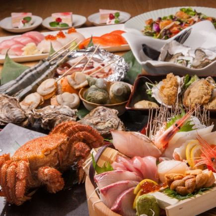 120 - minute drinking all - you - can - eat 【super luxury seafood bamboo grass】 course (9 luxury seafood dishes ● regular 6,000 yen ⇒ 5,500 yen for coupons)