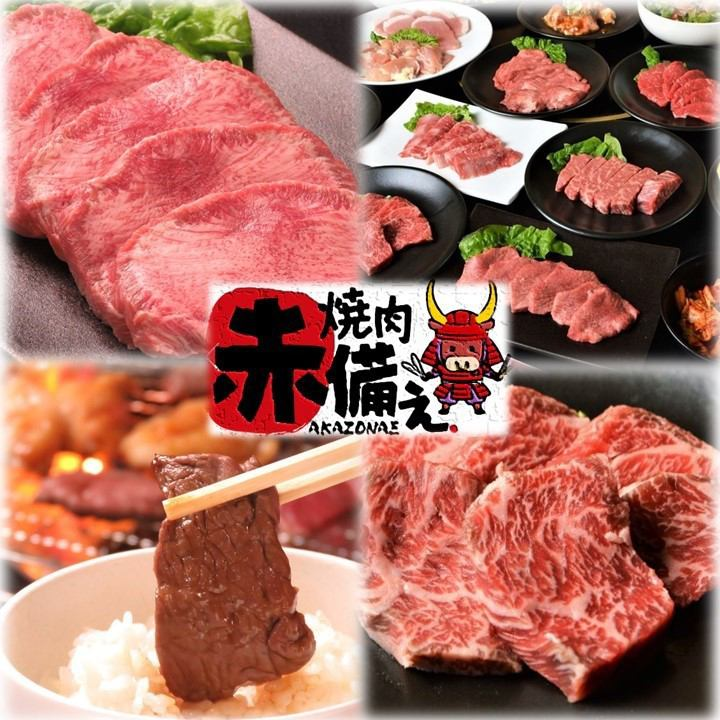 名古屋駅近くの気軽に立ち寄れる戦国焼肉店☆上質国産牛焼肉をお値打ち価格でご提供♪