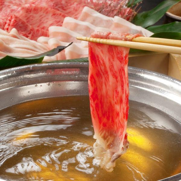 """锅盆和""""纳达山""""与涮熟水,"""