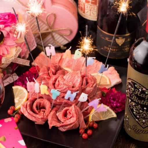 誕生日・記念日・お祝いなどサプライズに♪≪豪華!お肉ケーキ≫3980円(2人前)~前日迄要予約