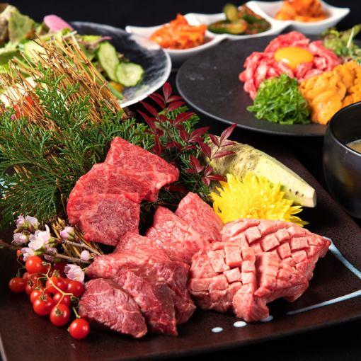 【特選黒毛和牛コース】料理のみ8品 黒毛厚切り牛タンはまさに絶品◎宴会,下見もOK♪