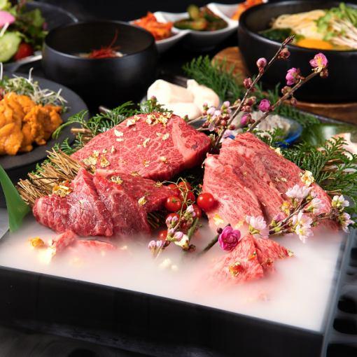 【極・牛コース】料理のみ13品 特上神戸牛と黒毛和牛の玉手箱付き♪飲み会★