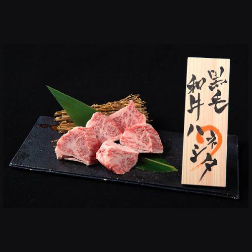 黒毛和牛・ハネシタ(ざぶとん)