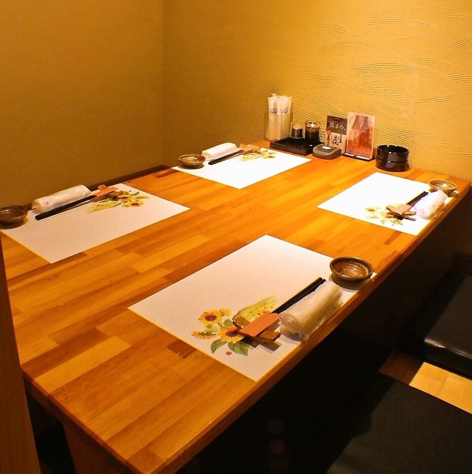 Horigotatsu private room for 4 people.
