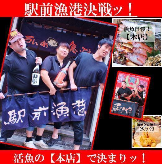 為Echigo本地酒和本地魚乾歡呼!因為它是經紀人擁有的商店,味道,口味,新鮮度和價格也很時髦!