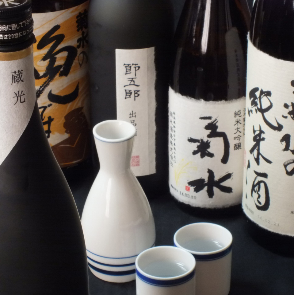 With the all-you-can-drink course, 10 kinds of Niigata baku is included! Other limited liquor ...