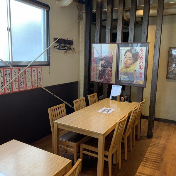 3/22リニューアル!テーブル席は広々とした空間で!