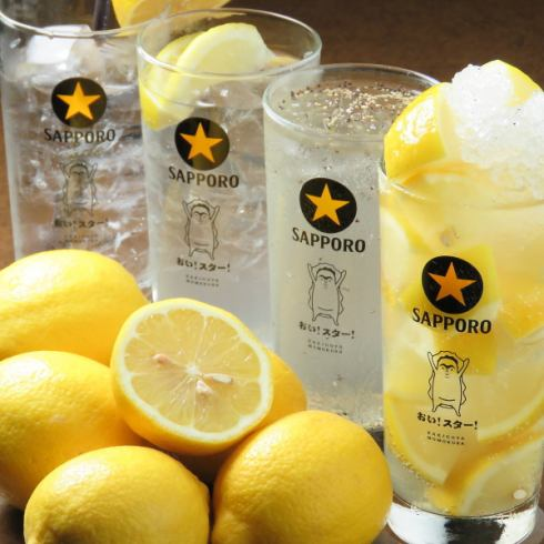 【平日限定】単品飲み放題1500円♪夏ピッタリのレモンサワー豊富