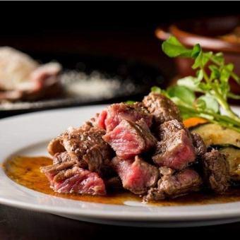 【気軽に宴会!】2H飲み放題付≪スタンダードプラン≫肉盛り&赤身ステーキ含む 全7品★4300円