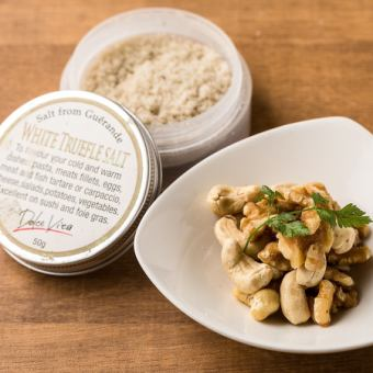 Truffle salt mixed nuts