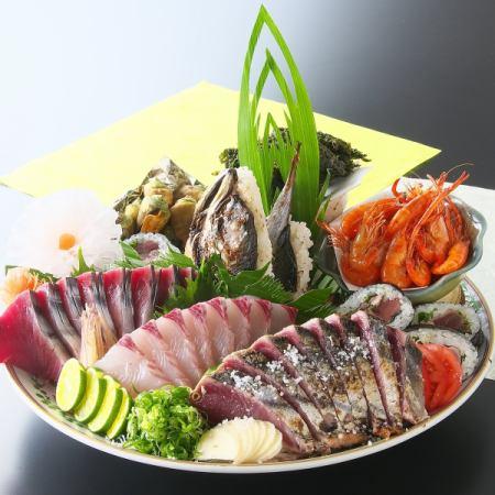 【來自縣外的熱情的貴賓】<土佐花盆課程> 2小時任您暢飲7000日元