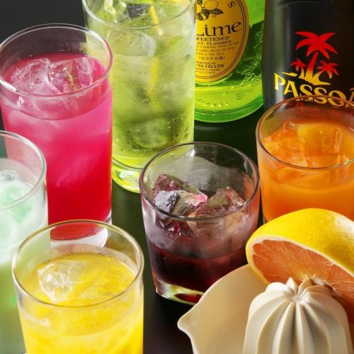 About 50 kinds of drinks or more! All-you-can-drink for 2 hours All-you-can-drink 1980 yen → 1500 yen