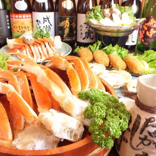 【Luxury Crab Fascination Course】 All you can drink with free all you 10 items in 10 varieties 8000 yen → 6980 yen by coupon use (tax included)